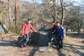 KP20150213ashigakubo8.JPG