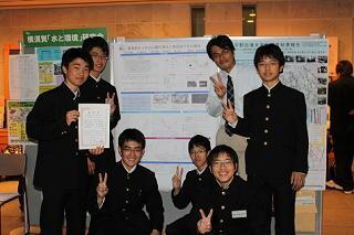 KP_20121027suimonnkagakukai6.JPG