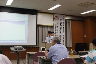 coreSSH201207-2.JPG
