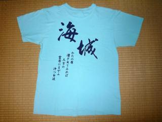 karuta111013-2.jpg