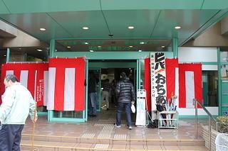 ochiichi-fes2012-2.JPG