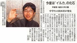 shinnbunnkiji2012331-1.jpg